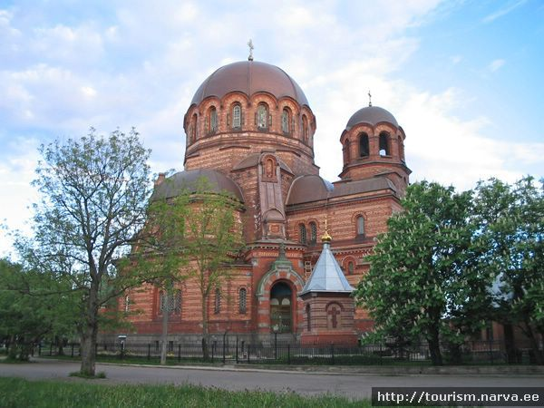 Tourist Attractions Sightseeing Orthodox Cathedral of the